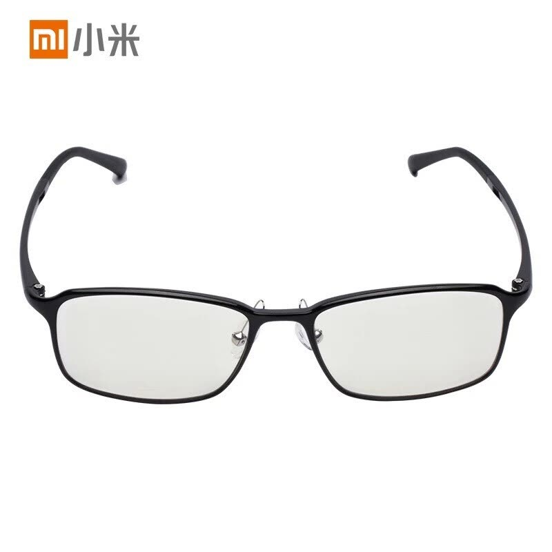 Xiaomi MI Unisex Anti-UV 400 Glasses with Black Frame