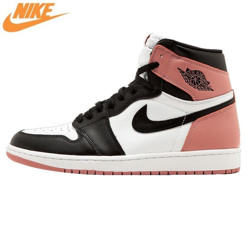 half off b3501 34ad7 Nike Air Jordan 1 Retro Hohe OG NRG AJ1 Wemen Basketball-schuhe, Original  Outdoor