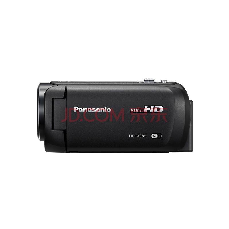 Panasonic digital camera (Panasonic) Lumix HC-V385GK-K black high-definition digital camera (90 times the smart zoom 50 times optical zoom wireless camera 5 axis anti-shake level correction)