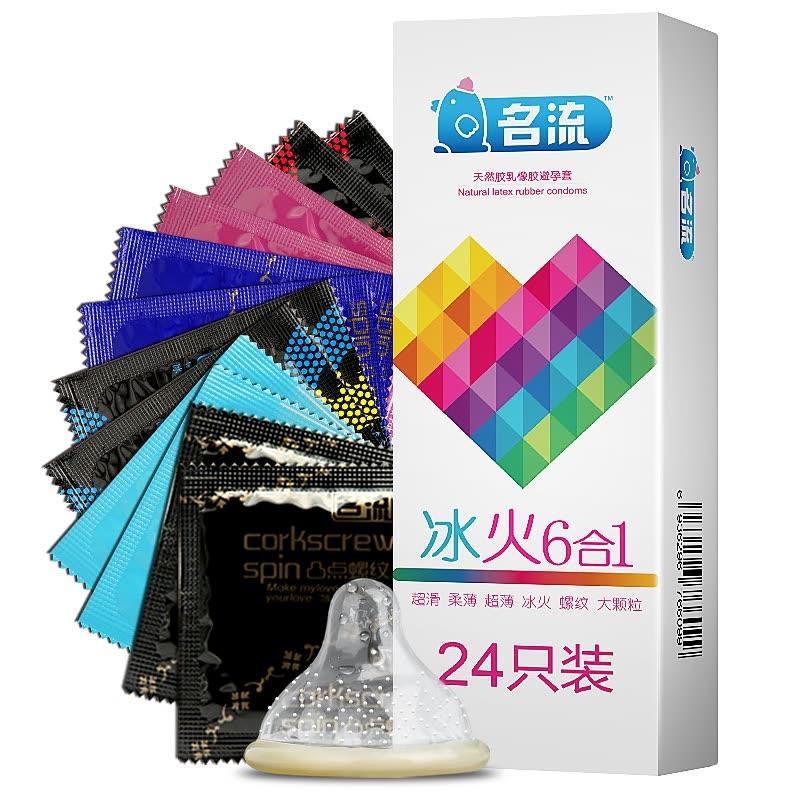 Mingliu Презерватив/ кондом «Полный комплект» 24 шт