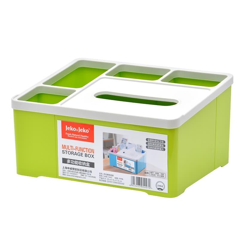 JEKO U0026 JEKO SWB 5447 Plastic Storage Box Remote Control Mobile Small Desk  Organizer Fashion
