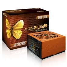 875061448-Zhenhua (SUPER FLOWER) rated 450W iceberg Kingdee 450 combat version power (80PLUS gold / support the top line / 5-year warranty) on JD