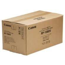-Canon RP-1080V (1080 sheets / carton) original 6 inch photo paper only for CP1300 / CP1200 / CP910 on JD