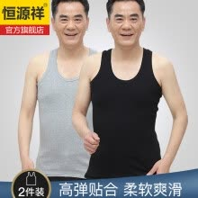 -Hengyuanxiang Vest Men's 2 Pack Seamless Modal Middle-aged and Elderly Comfortable Breathable Large Size Base Shirt Loose Casual Sleeveless Undershirt Black + Gray XXXXL on JD