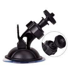 -Car Mounts Mini Car Suction Cup Mount Tripod Auto Car DVR Holder DV GPS Camera Stand Bracket Phone Holder on JD