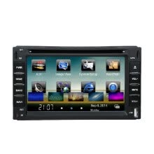 -6' 2 Din Car DVD USB SD Player GPS Navigation Bluetooth Radio Multimedia HD Entertainment System for Car on JD
