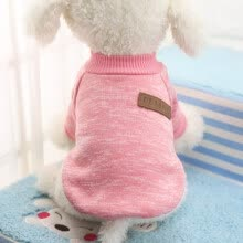 -2017 Puppy Clothes Warm Pet Dog Cat Jacket Coat Winter Fashion Soft Sweater Clothing For Small Dogs Chihuahua XS-2XL on JD