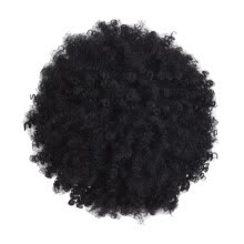 -LOKIEAS Black Synthetic Curly Wigs for Women Short  Wig African American Natural on JD