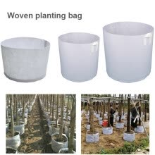 -Grow Plant Pouch Fabric Aeration Container Container Root Bag Sizes Pots 3 Round on JD