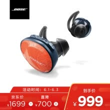 -Bose SoundSport Free true wireless Bluetooth headset-bright orange with midnight blue sports headphones anti-drop earplugs true wireless in-ear on JD