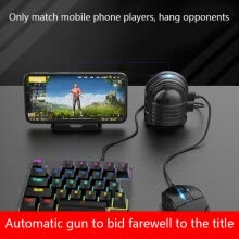-New Tech Artifact Auxiliary Peripheral Mobile Game Special Mobile Phone Mouse And Keyboard Throne Automatic Pressure Grab Box on JD