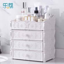 -Le Hao cosmetics storage box jewelry box finishing box simple makeup box white European four-layer cosmetics storage box storage box on JD
