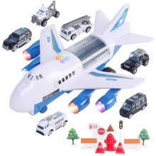 -Younglife Large Track Children's Toy Airplane Storage Aircraft Fire Engineering Car Set on JD