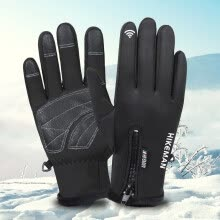 -Warm Ski Outdoor Riding Sports All-in-one Silicone Non-slip Gloves on JD