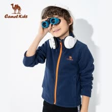 -Camel Kids Children's Coral Fleece Fleece Fleece Warm Boys' Cardigan Tops Medium Big Kids' Jacket A0W645951 Navy Blue 160 on JD