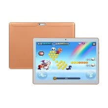 -10.1'' Business Tablet with MT6582 Quad-Core Processor 1280*800 Resolution 1GB+16GB Memory 2G/3G Calls ABS Shell Gold EU Plug on JD