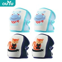 -Ouyu Baby Crawling Knee Pads Breathable Spring and Autumn Baby Toddlers Fall-proof Wear-resistant Elbow Pads Children's Knee Pads AQ2021 Little Bear + Little He on JD