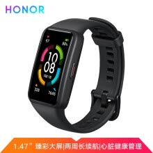smart-devices-Honor Band 6 Standard Edition Meteorite Black 1.47' Zhencai large screen, 14 days battery life, 10 professional sports, smart heart rate, blood oxygen, sleep, female physiological cycle, 50 meters waterproof on JD