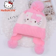 -Hellokitty Hellokitty Girls Hat Children's Autumn and Winter Warm Knitting Thicken Earmuffs For Children Toddlers Baby Hair Ball Woolen Knitted Hat Pink on JD