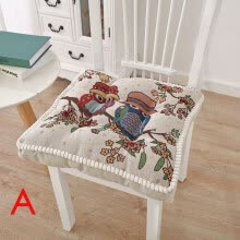 -43X43Cm Square Printed Cushion Pillow Chair Pad Office Home Car Seat Cushion on JD