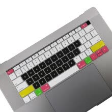 -Keyboard Cover Laptop Waterproof Dustproof Keyboard Silicone Film Replacement for Macbook Air, Colorful Mint on JD