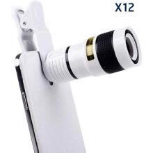 lenses-Cell Phone Camera Lens Kit, 12X Optical Zoom Universal HD Focus Telescope with Universal Clip for iPhone, Samsung Galaxy, HTC, Son on JD