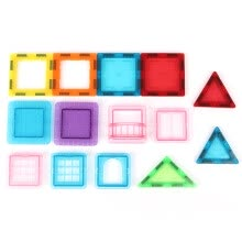 -45Pcs Magnetic Tiles Construction Toy Set Kids Building Blocks 3D Puzzle on JD