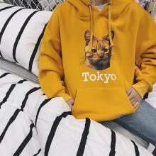 -Fashion Print Pullover Hoodies Fleece Autumn Men Clothes (Yellow)(XXL) on JD