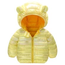 -Toddler Kids Baby Grils Boys Hooded Outdoor Jacket Thick Warm Windproof Coat on JD