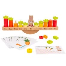 -Early Education Toy Lovely Rabbit Balance Number Counting Calculation T on JD