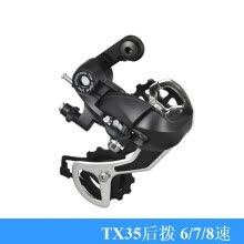 -Mountain Bike Aluminum Alloy 6 7 8 Speed TX35 Rear Derailleur Bicycle Parts Accessory Bicycle Parts on JD