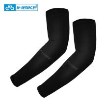 -INBIKE Cycling Arm Sleeves Sun UV Protection Bike Bicycle Armwarmers for Outdoor Games Sports Cycling Hiking 2pcs/set Ciclismo on JD
