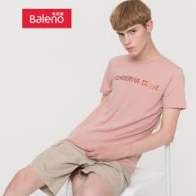-Benny Road Baleno T-shirt male 2019 spring and summer new embossed letter printing short T boys shirt 88902229 36R XXXL on JD