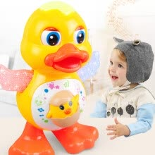 -Willstar Early Education Cute Dancing and Singing Duck Educational Toy Musical Lighting Doll Interactive Educational Gifts Kids In on JD