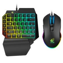 -Ergonomic Mobile Phone LED Backlight One-Handed Wired Mouse Gaming Keyboard Set on JD
