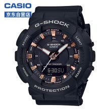 -CASIO watch G-SHOCK series shockproof waterproof multifunction step counter high brightness LED double lighting watch GMA-S130PA-4APR on JD