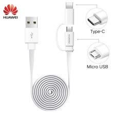 -HUAWEI honor original two-in-one data cable 1.5m on JD