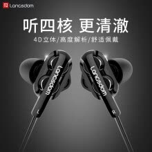 -Lanston D4CX earphones in-ear double-motion HiFi quad-core subwoofer sound-proof noise-reduction tuning universal Apple Huawei millet mobile phone K song eat chicken game headset white on JD