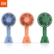 more-Xiaomi Mijia VH Desk Stand Portable Fan Handheld Mini Fans Rechargable Built-in Battery USB Port Design Handy Fan For Smart Home on JD