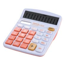 calculators-Handheld Colorful Standard Function Desktop Electronic Calculator Solar and Battery Dual Powered 12 Digits Orange on JD