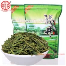 -2019 new tea Health Care 250g Well Chinese Longjing Tea the Chinese Green Tea Longjing The China Slimming Beauty on JD