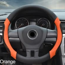 -​1 Pcs Automotive interior protection accessory comfortable orange white red multicolor fashion non-slip Car Steering Wheel Cover on JD