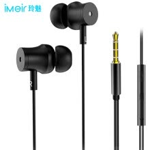 -Ling charm T300 headphones in-ear line control headset game computer hifi music phone headset heavy bass eat chicken K song Apple Android phone universal red on JD