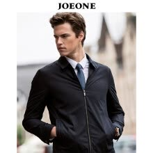 -JOEONE Jacket Men 2018 Autumn New Business Casual Men's Zipper Jacket Men's 50 Navy JK184092T on JD