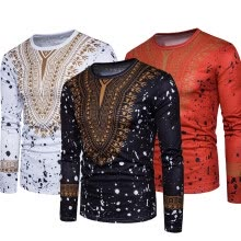 -African Tribal Shirt Men Dashiki Print Succinct Hippie Top Blouse Clothing on JD