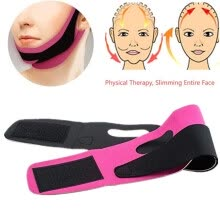 beauty-tools-〖Follure〗Face-Lift Mask Facial Lifting Slimming Belt Compression Chin Cheek Slim Lift Up on JD