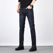 -Wholesale spring hot fashion casual business jeans men's trend trousers stretch straight pants 008 WXN 40 on JD