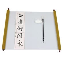 -(Toponeto) Reusable Chinese Magic Cloth Water Paper Calligraphy Fabric Book 1.5m on JD