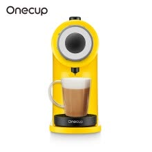 -Jiuyang Onecup Xiaohuangren Capsule Coffee Machine Coffee Bean Milk Tea Teaser Milk Dad with KD08-K1Y on JD