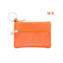 -Customizable LOGO leather mini purse bus card package creative Korean zipper multifunction key bag coin on JD